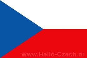 http://hello-czech.ru/flag-chehii/flag-chehii.jpg
