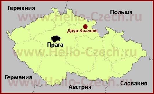 Двур-Кралове на карте Чехии