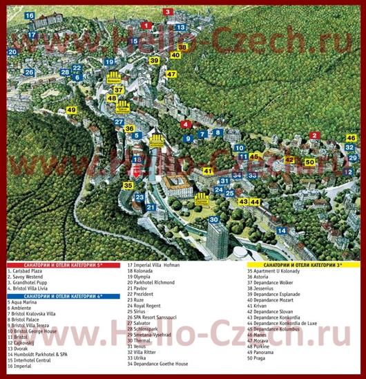 Санатории на карте Карловых Вар