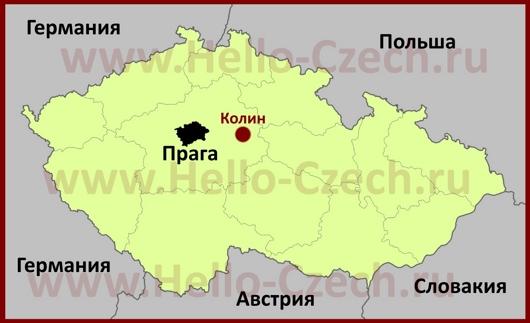 Колин на карте Чехии