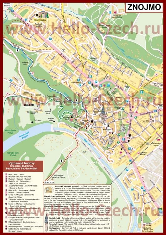 Туристическая карта Зноймо с достопримечательностями