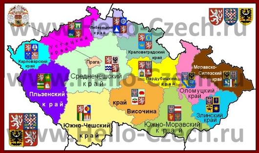 Политическая карта Чехии